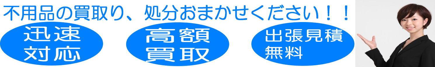 リサイクルショップ エコキーパーズ 練馬区古本DVD買取販売センター