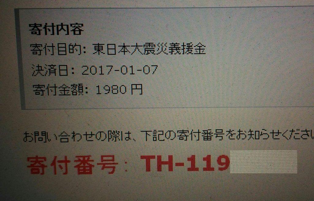 p_20170107_123635_1_1-1024x654